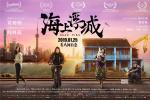 《海上浮城》曝阎羽茜导演特辑 每场戏都是30条起