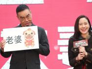 《廉政風云》重返21歲 麥兆輝:劉青云特效更花錢