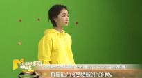 春节档影片开足马力宣传 《赞赞新时代》MV即将与观众见面