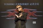 YOSHIKI任《极限特工4》音乐指导 确认参演电影