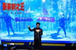 《新喜劇之王》王寶強回憶北漂生活 傳遞奮斗精神