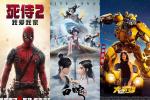 《死侍2》首周破億《大偵探霍桑》頻改檔跌破預期_華語_電影網_ozwitch.com