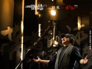 《流浪地球》主题曲MV 刘欢28s长音对家园的眷恋