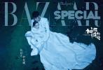 近日,阮经天和钟楚曦这两天吸引了许多网友的关注,二人为合作出演的贺岁合家欢电影《神探蒲松龄》,拍了一组时尚大片,登上了《时尚芭莎》。