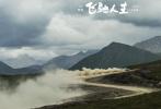 由韩寒执导、沈腾主演的电影《飞驰人生》正在全国热映中。截至目前,票房突破7亿。