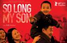 《地久天长》精准克制 让中国电影回归最好状态