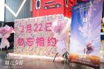 获奖动画《朝花夕誓》首映 催泪获赞曝饭制海报