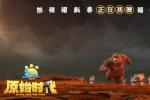 《熊出没》曝陕西话版预告 打破系列票房最高纪录