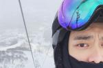 李易峰晒照分享度假清闲时光 自曝滑雪