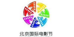 第九屆北京國際電影節北京市場項横眉創投申報指南
