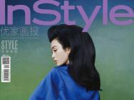 奚梦瑶登封演绎复古狂野风 发型独特:武藏是你吗?