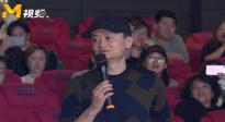 《绿皮书》中国首映礼 马云:中国电影离奥斯卡并不远