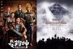 迈向高峰 全国各地电影管理部门访谈录(上海)