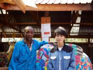 联合国环境署亲善大使王俊凯 开启非洲公益之旅