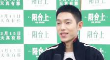 UP!新力量王锵:很珍惜这一次与张猛导演及周冬雨学习的机会