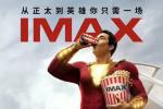 《雷霆沙赞!》4月5日上映 延续DC宇宙热血内核