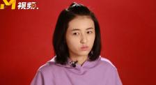 张子枫回忆汶川地震 感受到祖国强大的凝聚力