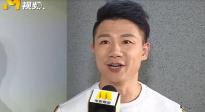奧運冠軍陳一冰:希望能素质出演積極向上的體育題材電影