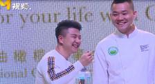 奥运冠军陈一冰 和网友分享健康生活理念