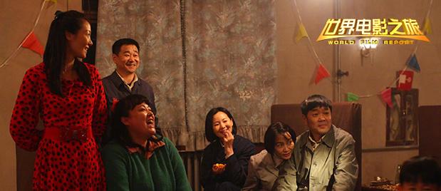 【世界电影之旅】王小帅、王景春独家专访 与您共同见证《地久天长》的高光时刻