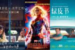 《比悲伤更悲伤》大热票房破3亿 华语文艺片遇冷