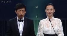 他乡遇故知很开心!谭卓章宇香港相聚同台颁奖
