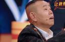 潘长江因不认识蔡徐坤被围攻 触动了谁的神经?