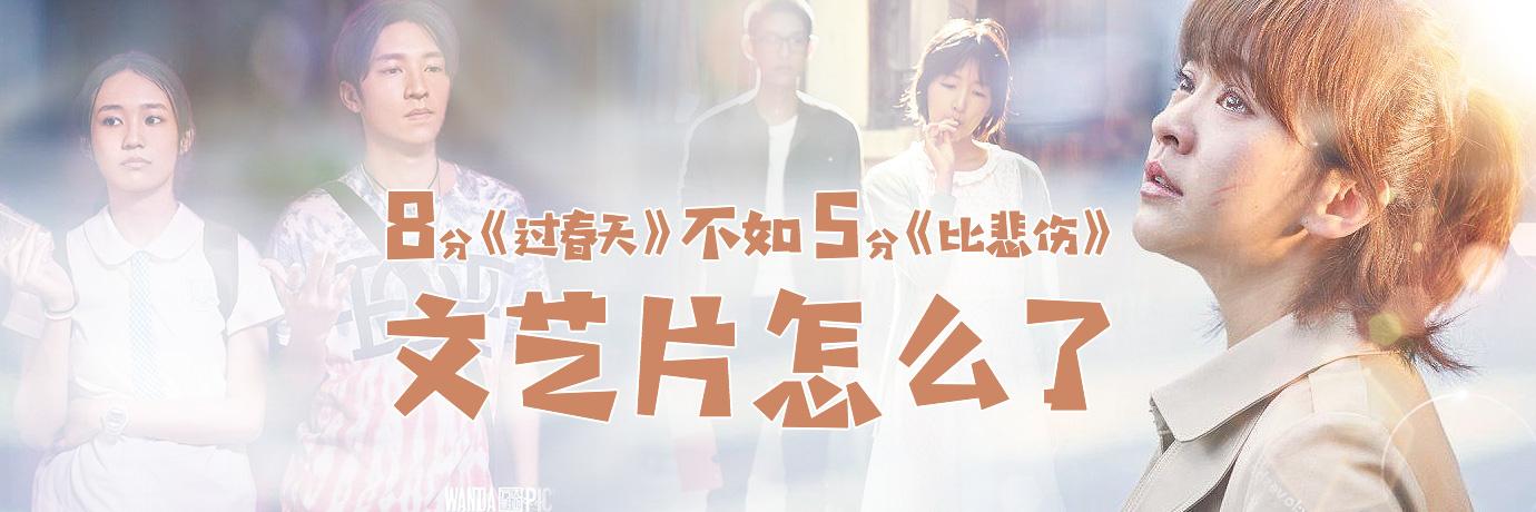 """掉头的K线:揭秘""""三金""""新投资关系"""