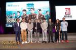 《反贪风暴4》致敬老港片 古天乐林峯18年后合作