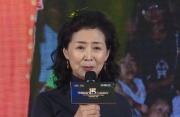 CHC电影频道开播暨华诚影视成立十五周年 合作发展交流会