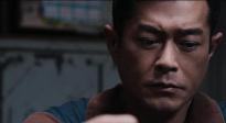 """《反贪风暴4》""""困兽之斗""""预告片"""