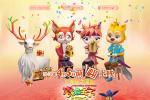 4月5日上映《青蛙王子历险记》发布惊喜版预告片