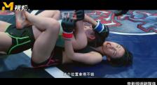 女子格斗《八角笼》 电影频道3月22日20:15为您播出
