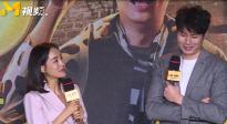 """《人间·喜剧》发布会王智猛夸新""""三高男"""" 艾伦秒变""""拆台王"""""""