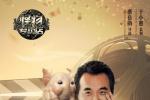 蔡岳勋否认欠款500万 新片为世界展现中国古文明