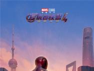 《复联4》中国首映定4.18 钢铁侠美队等确定来华
