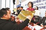 北京极速3分彩节搭建版权贸易平台 促进内容与渠道对接