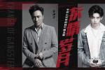 吴镇宇小鬼携手合作 献唱新快3娱乐平台《转型团伙》概念曲