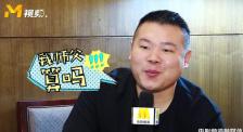 """郭德纲、岳云鹏在线""""争锋"""" 相声演员到底适不适合演电影?"""