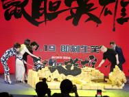 束煥為《鼠膽英雄》創作劇本 岳云鵬:不是喜劇
