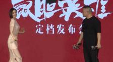 """佟丽娅教岳云鹏新疆舞秘诀 """"有脖子了""""的小岳岳却找不到腰"""