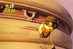 《蟲林大作戰》曝全新片段 蟲林世界上演一出好戲
