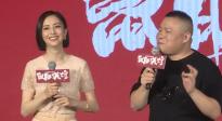 """《鼠膽英雄》發布會上演繞口令大PK 丫丫對戰岳云鵬""""秒慫"""""""