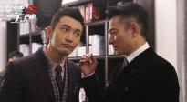 劉德華被上帝種子驚到 電影頻道4月8日20:15播出《王牌逗王牌》