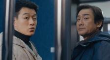 """佟大为""""暴力执法""""遭投诉 电影频道4月8日16:14播出《冰河追凶》"""