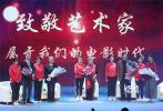 4月7日,第26届北京大年夜学生片子节揭幕式在北京举办,《拿摩一等》作为揭幕影片于当天进行了展映,众主创现身与在场学生进行了互动交换。此外,本届大年夜学生片子节还于当天颁布了主比赛单位片单,《流浪地球》、《瑰宝儿》、《飞奔人生》等34部国产佳作入围。