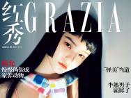 林允登封时尚杂志 日系公主切造型hold住了吗?