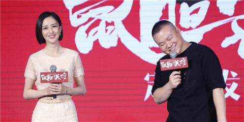 束焕为《鼠胆英雄》创作剧本 岳云鹏:不是喜剧