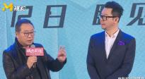 《欲念游戲》發布會 范偉談與導演郭濤合作感受