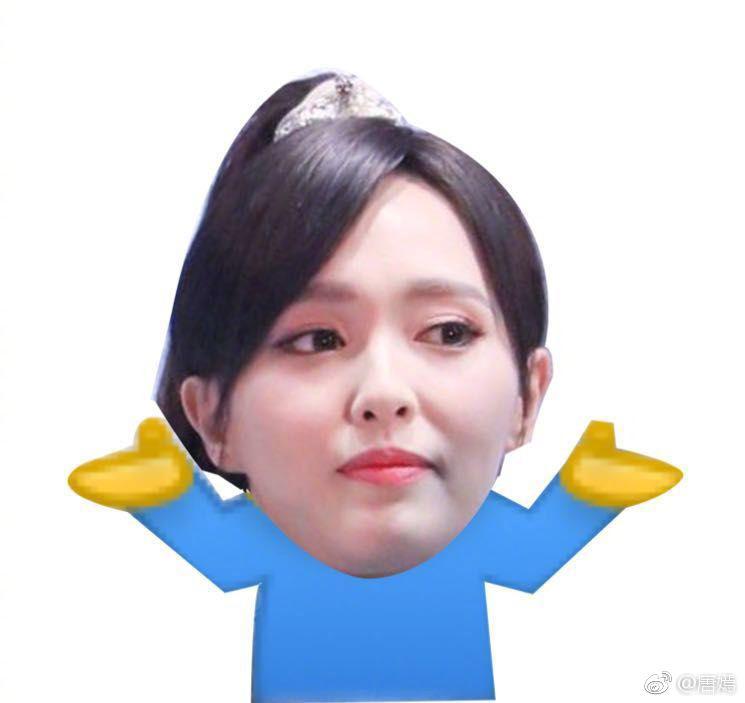 唐嫣出席活动脸颊圆润 晒表情包回应:我胖了吗